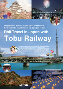 [ENGLISH] Rail Travel in Japan with Tobu Railway (Guidebook)