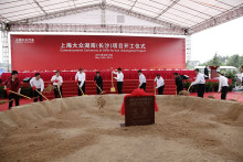 Volkswagen builds new plant in Changsha, south-central China with 300,000 planned annual capacity