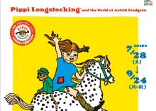 The Astrid Lindgren Company focuses on Japan – signs with Copyrights Asia
