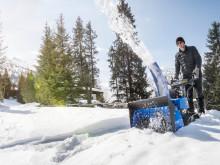 降雪地域の人々の生活を、快適に豊かに。ヤマハ除雪機 Yamaha Motor Newsletter(Jan.15, 2018 No.61)