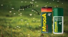 Ny og enda sterkere myggspray fra MyggA!
