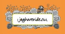 Jagharenidé.nu – Prisutdelning Timrå/Härnösand/Kramfors