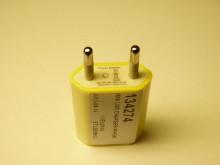 Brandfarlig USB-laddare återkallas från konsument