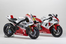Katsuyuki Nakasuga to Make Wild Card Entry at the Grand Prix of Japan Aboard a Special Red and White YZR-M1