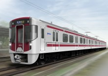 Toshiba's Advanced Propulsion System to Drive Nishitetsu Railroad's New Trains