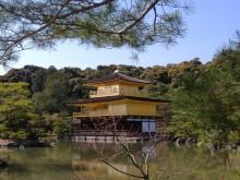 Joanna's Japan...