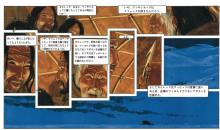 Historisk tegneserie-succes fra Grønland udgives i Japan