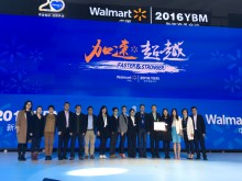 Kimberly-Clark China wins Walmart's Supplier of the Year award for General Merchandise