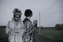 Ruralistas – ett hörspel och samtal med Clara Bodén och Cicely Irvine på Kvinnohistoriskt museum