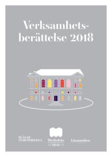 Verksamhetsberättelse 2018