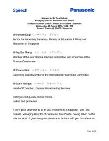 Speech by PA MD Mr Toru Nishida at KWN Award Ceremony 2015