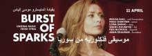 """Föreläsning & konsert """"Uniting music from Syria – Burst of Sparks"""""""