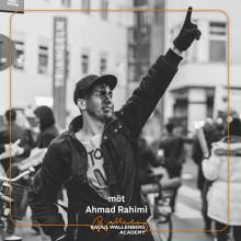Intervju med Ahmad Rahimi, vinnare av Ungt Kurage 2017.