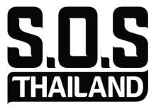 ERV samarbetar med SOS Thailand på TV3