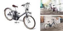 「PAS CITY-V」を新発売 スタイリッシュなデザインと本格的な走行性能を備えた 24 型電動アシスト自転車 気軽な街乗りから通勤シーンまで対応するアーバンコンパクトモデル