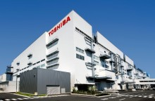 Toshiba and Western Digital Celebrate the Opening of New Fab 2 Semiconductor Fabrication Facility in Yokkaichi, Japan