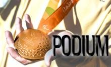 PODIUM är en milstolpe för svensk paralympisk idrott