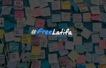 FREE LATIFA CAMPAIGN JOINS LEADING HUMAN RIGHTS LAWYER IN TERMINATING SUPPORT FOR HERVE JAUBERT