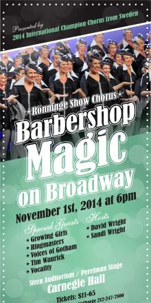 MUSIC: Swedish Barbershop at Carnegie Hall