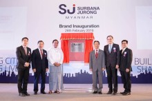 Surbana Jurong holds brand inauguration event in Myanmar