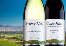 Exklusiva Wither Hills viner - nyheter i Juni