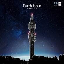 Teracom släcker Kaknästornet för Earth Hour