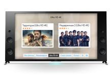 Фильмы в ультравысоком разрешении в подарок при покупке 4К-телевизоров BRAVIA