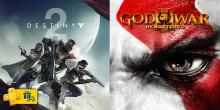 God of War III Remastered och Destiny 2 tillgängliga att ladda ner för PlayStation Plus-medlemmar i september