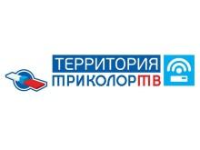 TricolorTV i EUTELSAT uruchamiają usługę Territoria Tricolor