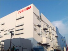 Toshiba and SanDisk Announce Start of Equipment Installation at Yokkaichi's New Fab 2