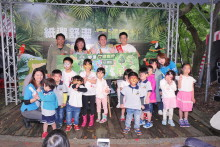 Kleenex Taiwan hosts Earth Day Rainforest Party to promote forest conservation