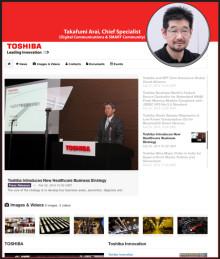 首席公關對 Toshiba 公關策略分析
