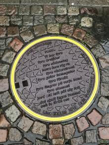 Poesi tar plats i gatumiljön när Göteborg får nya brunnslock - NY INFORMATION!