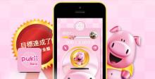 Smart Refill utvecklar ny app för anrik kinesisk bank