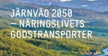 Järnvägen härifrån till 2050