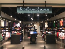 KidsBrandStore öppnar ytterligare en fysisk butik i Stockholmsområdet