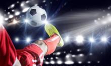 Fußball-Europameisterschaft 2016 –   Deutsche Fans buchen schon jetzt