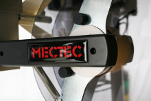 MECTEC söker Service Manager