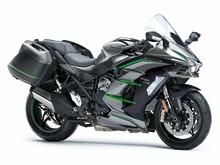 Kawasakin uudet mallit kaudelle 2019
