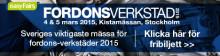 Fordonsverkstad, Kistamässan 4-5 mars 2015