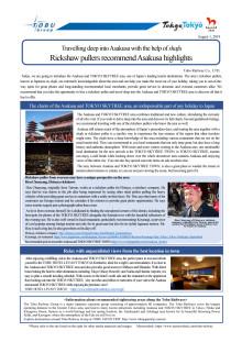 Rickshaw pullers recommend Asakusa highlights