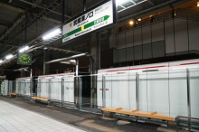 Toshiba's Autonomous Off-grid Hydrogen Energy System H2One™ now Providing Power at JR Station in Japan