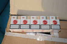 Cigarettes seized in Manchester