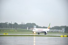 Changi Airport welcomes the arrival of Ethiopian Airlines