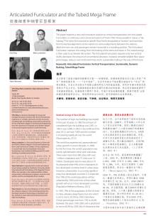 Publicerat paper