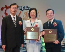 Taiwans Inrikesminister gav Scientologikyrkan prestigefylld utmärkelse