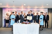 Changi Airport Group and Xiamen Airlines sign new partnership