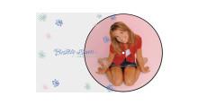 """Globala popikonen Britney Spears debutsingel """"…Baby One More Time"""" fyller 20 år"""