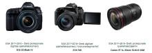 Canon anerkjennes for klasseledende produkter i 2017 EISA Awards