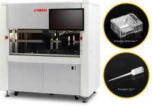 ラボ自動化およびスクリーニング国際展示会 「SLAS2018」に初出展 細胞ピッキング&イメージングシステム「CELL HANDLER」 新たにiPS細胞やゲル中で培養した細胞のピッキングなど応用範囲を拡大